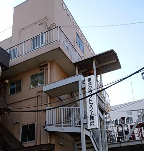 No.9 川崎区事務所清掃