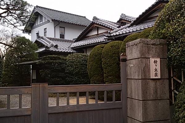 No.10 三菱重工桜が丘荘の清掃