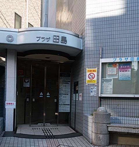 No.13 清掃 教育文化会館田島分館