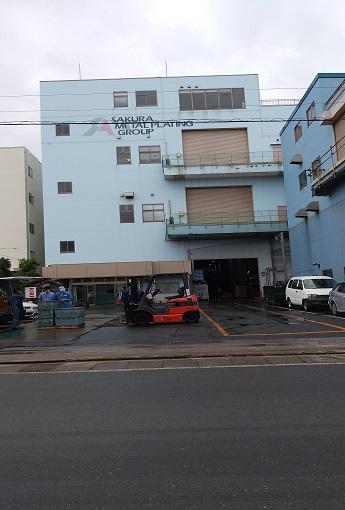 No.15【パート】さくらGS株式会社の清掃業務