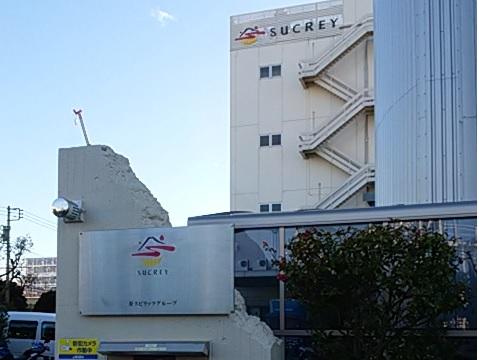No.6【パート】食品工場(株式会社シュクレイ)の清掃業務